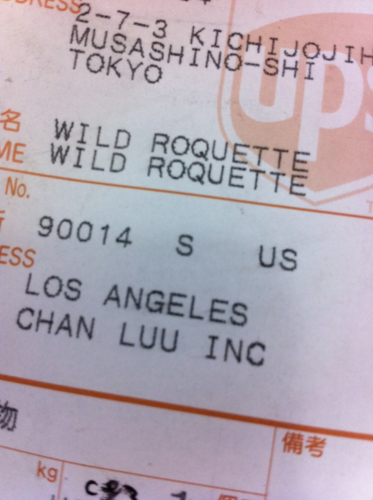 http://www.wildroquette.com/blog/POST.jpg