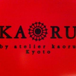 KAORU ロゴ.jpg