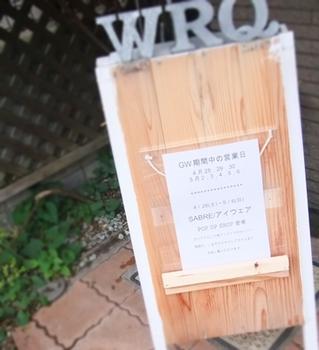 info2012.GW.JPG