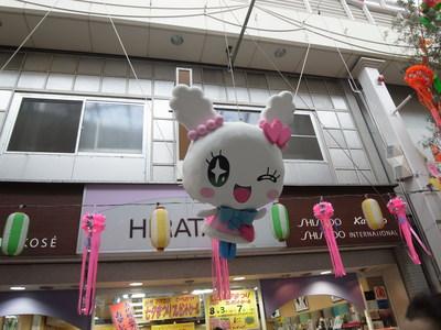 七夕3.JPG