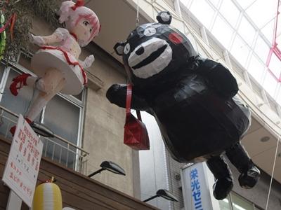 七夕8.JPG