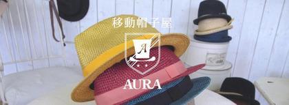 AURA.jpgのサムネール画像